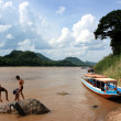 Stock Photo: Children Playing In Mekong