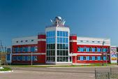 Volzhsk で事務センター ariada — ストック写真