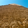 Khafre Pyramid, Giza, Egypt - Stock Photo