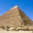 Pyramid of Khafre, Giza, Egypt - Stock Photo
