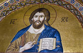 Jesus Christ, 11th century mosaic, Greece — Stock Photo