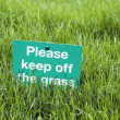 Keep Off The Grass. — Stock Photo