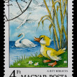 Postage stamp shows white swans — Stock Photo #25966687