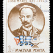 Postage stamp shows portrait of Jose Marti — Stock Photo #26049451