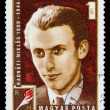 Postage stamp shows portrait of Radnoti Miklos — Stock Photo #26049571