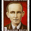Postage stamp shows portrait of Pataki Istvan — Stock Photo #26049655