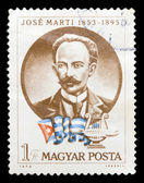 Postage stamp shows a portrait of Jose Marti — Stock Photo