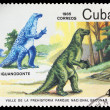 Stock Photo: KUB- CIRC1985: stamp printed by KUBA, shows dinosaurs, circa