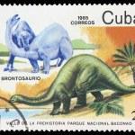 KUBA - CIRCA 1985: stamp printed by KUBA, shows dinosaurs, circa — Stock Photo #36666551