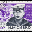 Постер, плакат: USSR CIRCA 1965: stamp printed by USSR shows the hero o