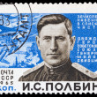 USSR - CIRCA 1965: stamp printed by USSR, shows the hero of the — Stock Photo