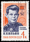 USSR - CIRCA 1966: stamp printed by USSR, shows the hero of the — Stock Photo