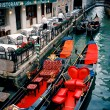 Stock Photo: Venice, Italy. Festive Gondolas
