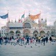 Stock Photo: Italy. Venice St. Marco Square.