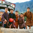 Stock Photo: Himalaya. Tibet. Bhutan. Paro. Football team.