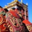 Stock Photo: Himalaya. Tibet. India. Palpung Sherab Ling Monastery.