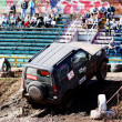 Jeep-sprint — Stock Photo