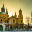 Stock Photo: Neogothic church