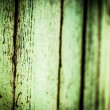 Old fence — Stock Photo #39905337