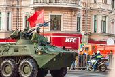 Moscow Parade — Stock Photo