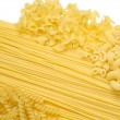 Stock Photo: Certain Types of Raw Pastas