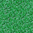 Stock Photo: Green Buxus Fence