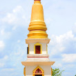 Stock Photo: Thai pagodfor worship