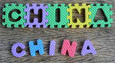 Jigsaw written china word on wood background — Foto Stock