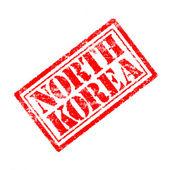 North Korea rubber stamp — Φωτογραφία Αρχείου