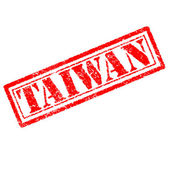 Taiwan Rubber Stamp — Stock Photo