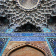 Stock Photo: Detail of Shah or Imam Mosque in Isfahan, Iran