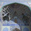 Sheikh Lotf Allah Mosque is an architectural masterpiece of Safavid Iranian architecture — Stock Photo