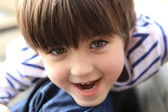 Happy and cute young boy — Stock Photo