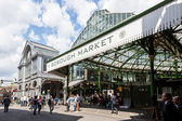 One of the entrances to Borough Market — Stock Photo