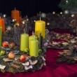 Advent wreath — Stock Photo #36936597