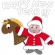 Stock Vector: Santa Claus and wooden horse. Christmas greeting card.