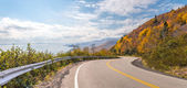Panorama of Cabot Trail Highway — Stok fotoğraf