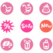 Shopping and business icon set — Stock Vector #38086809