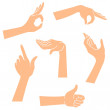 Hands icons in realistic poses — Stock Vector #41203023
