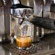 Stock Photo: Espresso