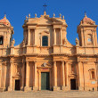 The cathedral of Noto (siracusa) - Stock Photo