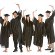 Stock Photo: Graduation: Graduates Ready to Go Out into Real World