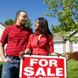 Stock Photo: Home: Owners Want to Sell Home