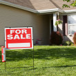 Home: Sign in Front of Home — Stock Photo