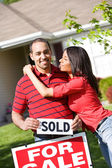 Home: Guy Excited for New Home — Stock Photo
