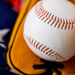 Baseball: Close Up on Baseball — Stock Photo