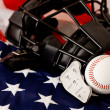 Stock Photo: Baseball: Baseball and Umpire Equipment