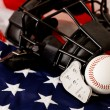 Baseball: Baseball and Umpire Equipment — Stock Photo