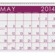 Stock Photo: 2014 Calendar: May