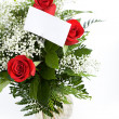 图库照片: Valentine: Red Rose Bouquet with Card